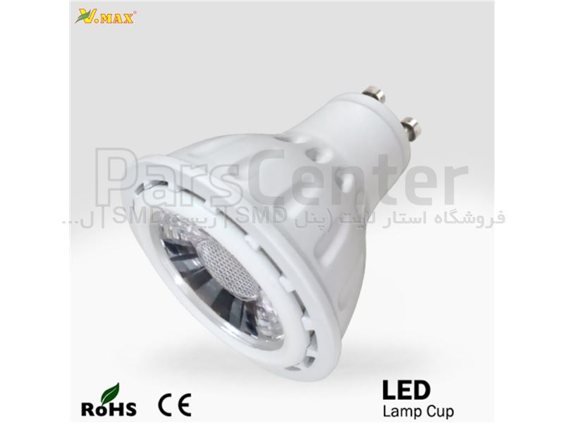 لامپ سرامیکی 6 وات پایه استارتی- ویمکس