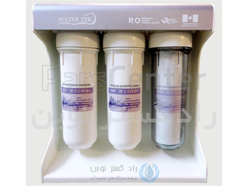فروش دستگاه تصفیه آب واترتک