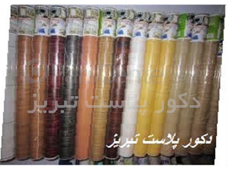 دکور پلاست تبریز - کاغذ دیواری خود چسبکاغذ دیواری خود چسب