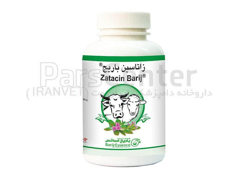 محلول زاتاسین باریج