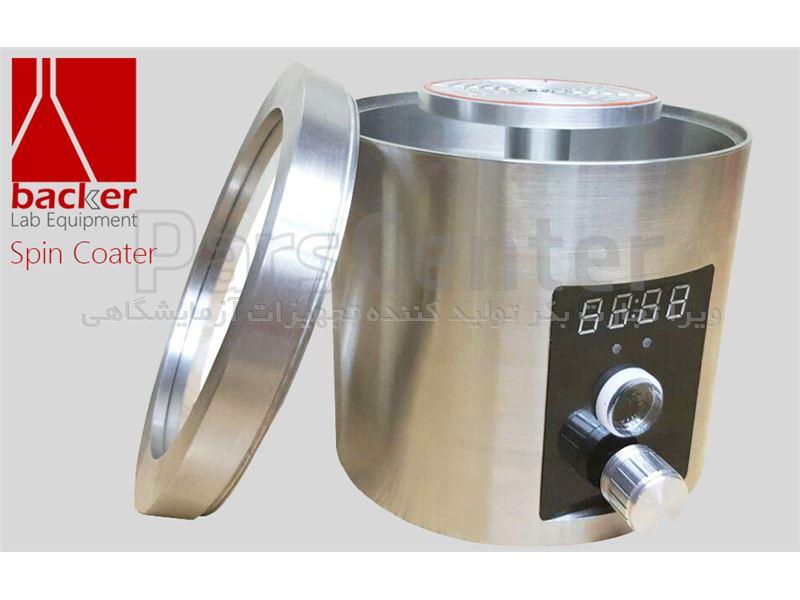 دستگاه Spin Coater مدل vCOAT5
