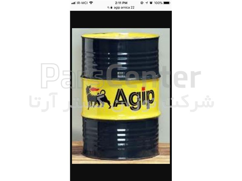 روغن صنعتی دنده Agip Telium VSF 320