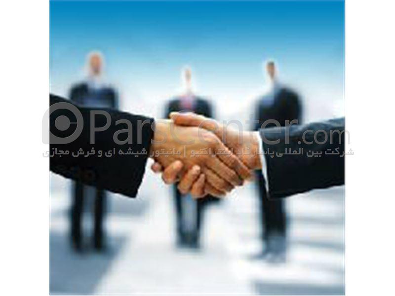اعطای نمایندگی مجاز فروش در استان ها