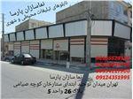 کامپوزیت سفید شاین آلومی پیک در تهران