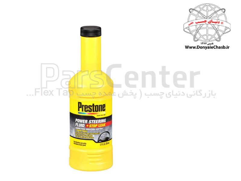 روغن هیدرولیک نشت گیر جعبه فرمان پریستون Prestone power steering fluid+stop leak آمریکا