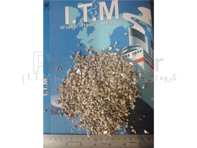 ورمیکولیت(vermiculite)