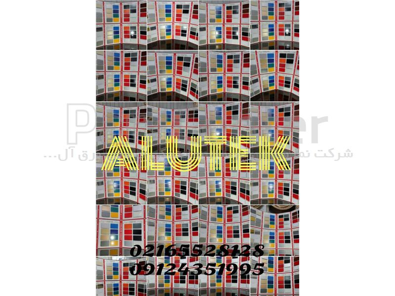لیست قیمت ورق کامپوزیت آلوتک ALUTEK