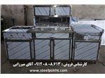 کابینت صنعتی استیل
