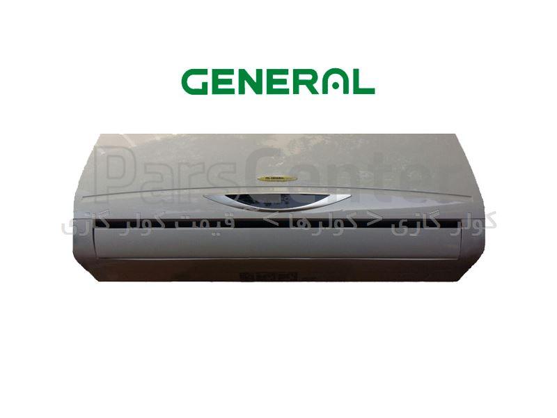 کولر گازی جنرال D 18000