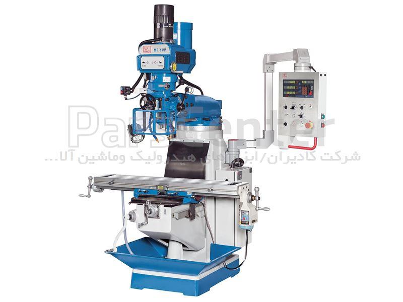 دستگاه تراش و دریل کاری چند کاره مدل MF 1 VP جهت کارگاه ها و محیط های صنعتی ساخت کمپانی کنوت آلمان