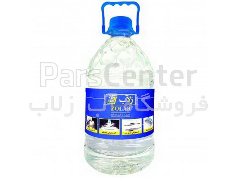 اعطای نمایندگی فروش آب مقطر،آب دیونیزه زلاب