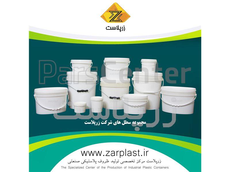 سطل های پلاستیکی مجموعه زرپلاست