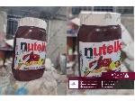 طراحی و ساخت ماکت تبلیغاتی شیشه شکلات نوتلا