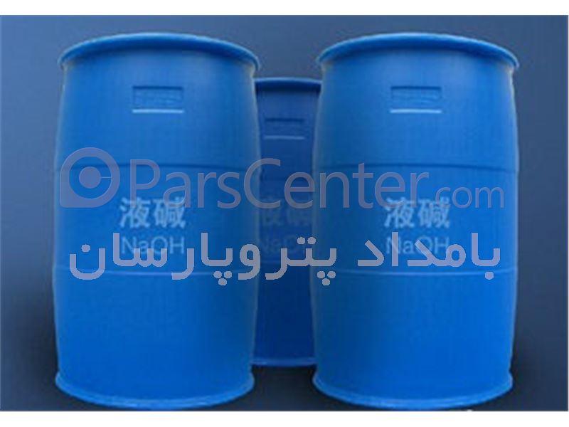 فروش سود مایع (هیدروکسید سدیم) پتروشیمی اروند