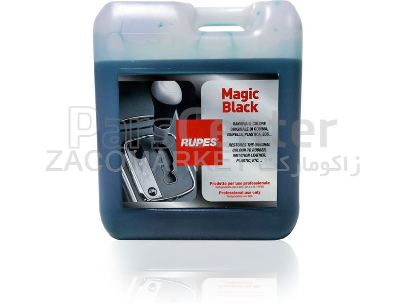 شامپو تمیز کننده قوی BMF 5 لیتری RUPES روپس