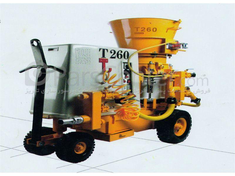 بچینگ پلانت | پمپ بتن پاش - بچینگ پلانتدستگاه شات کریت - بتن پاش مدل T 260 - به قیمت کارخانه - محصولات .