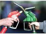 بنزین  -  اکتان 85
