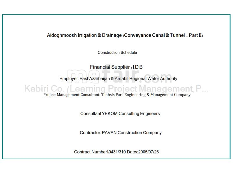 Detailed Schedule Conveyance Canal & Tunnel - PartII Aidoghmoosh Irrigation Project