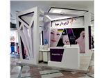 غرفه سازی شرکت آرا پرداز  12 متر در نمایشگاه انجمن پوست و مو بیمارستان میلاد  اردیبهشت ماه سال 96
