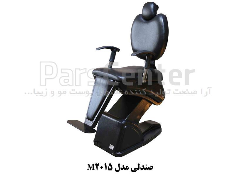 صندلی برقی آرایشگاهی مدل M2015