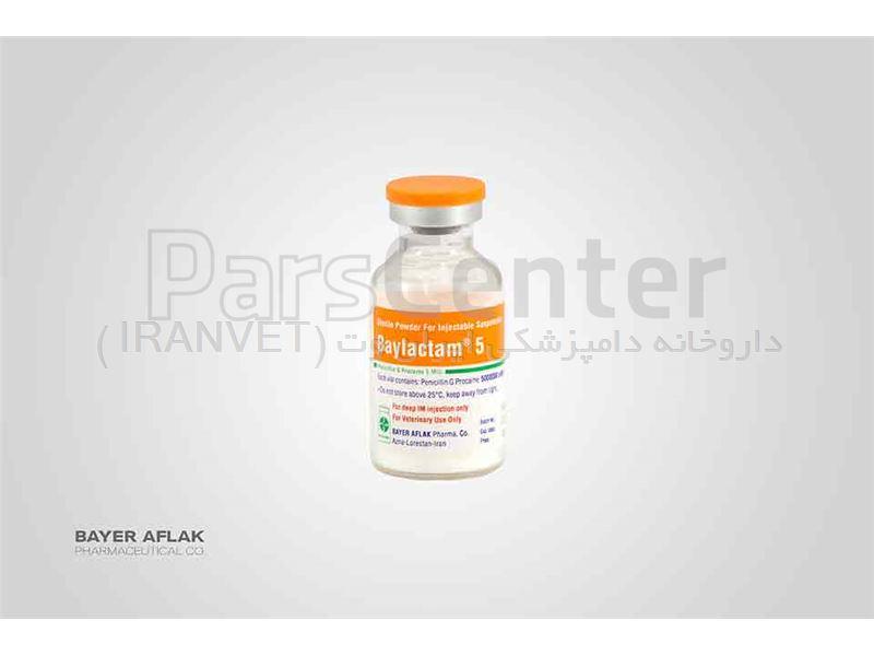 بای لاکتام® 5 (بای لاکتام® 5  پنی سیلین جی پروکائین )
