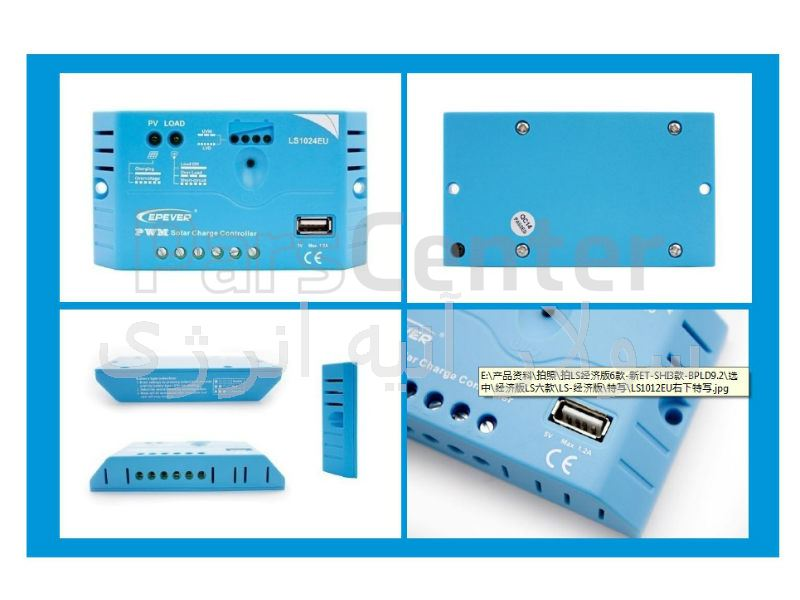 شارژ کنترلر 20 آمپر EPSOLAR2024EU دارای پورت USB