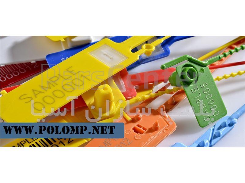 انواع پلمپ های پلاستیکی