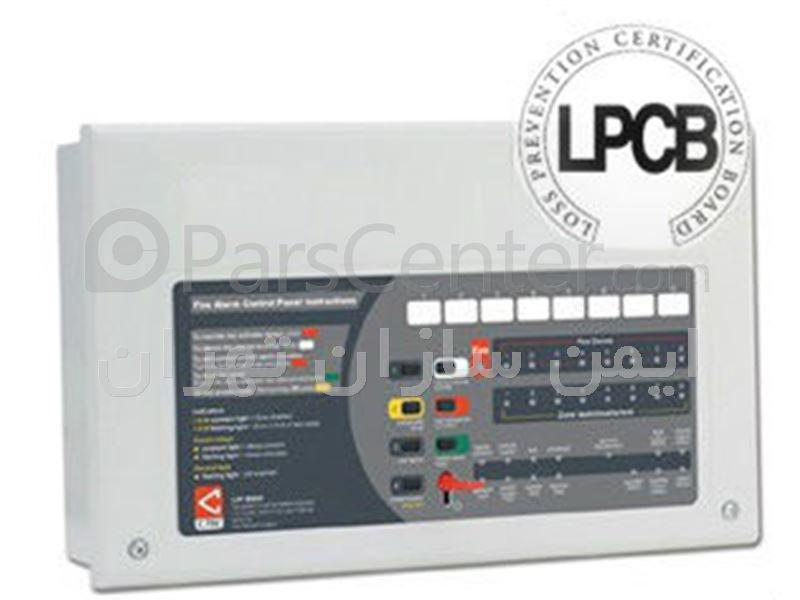 کنترل پنل اعلام حریق C-TEC سری CFP / 2 - 8 ZONE