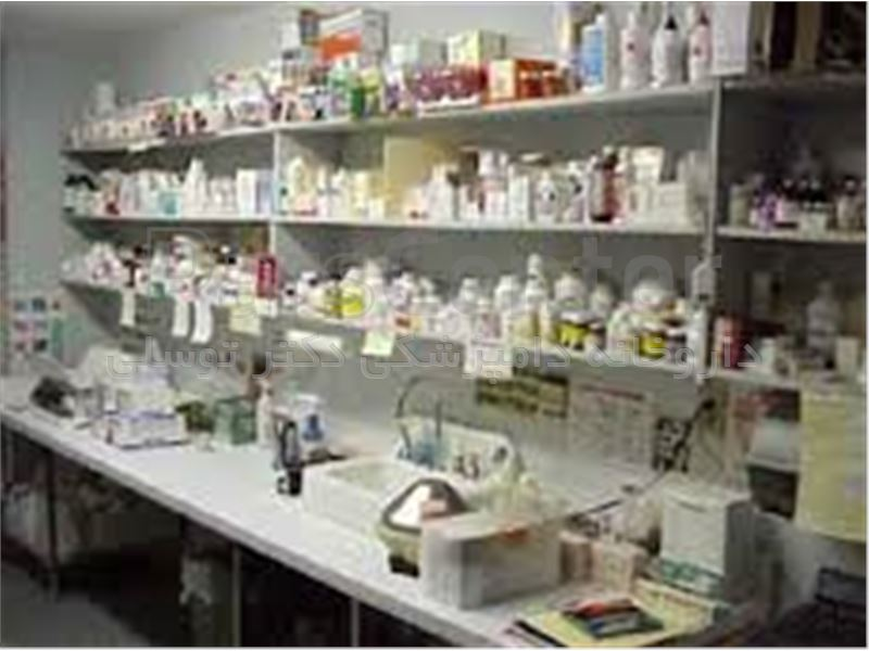 تامین داروهای ایرانی و خارجی مورد نیاز مرغداران و دامداران