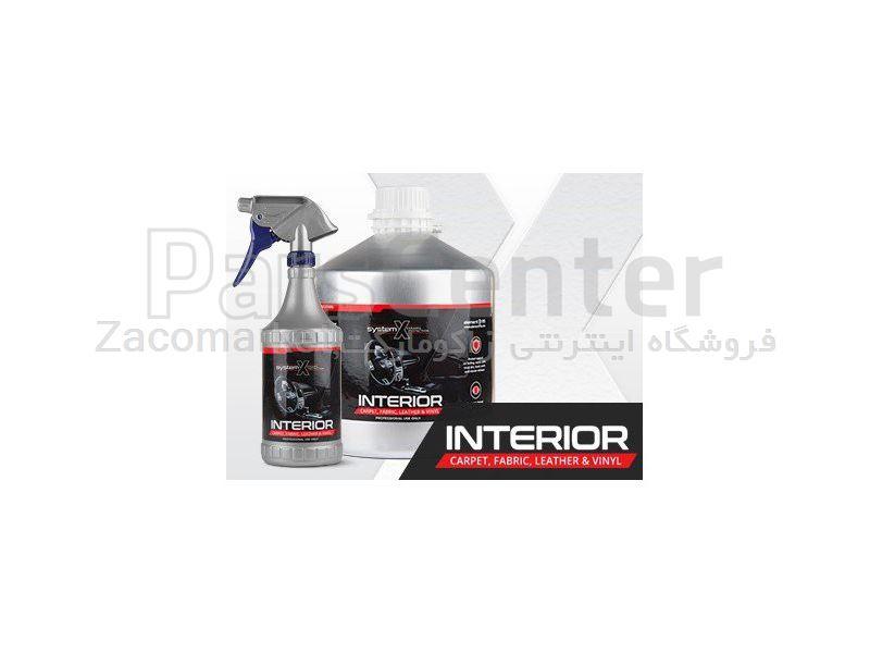 مایع کابین خودرو سیستم ایکس 4 لیتری