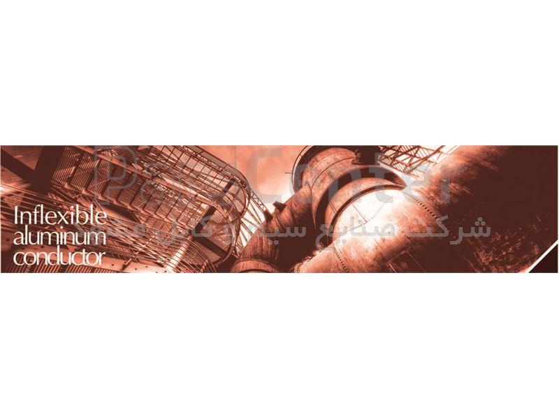 کابل 16*2 مفتول آلمینیومی بدون فیلر xlpe مشهد