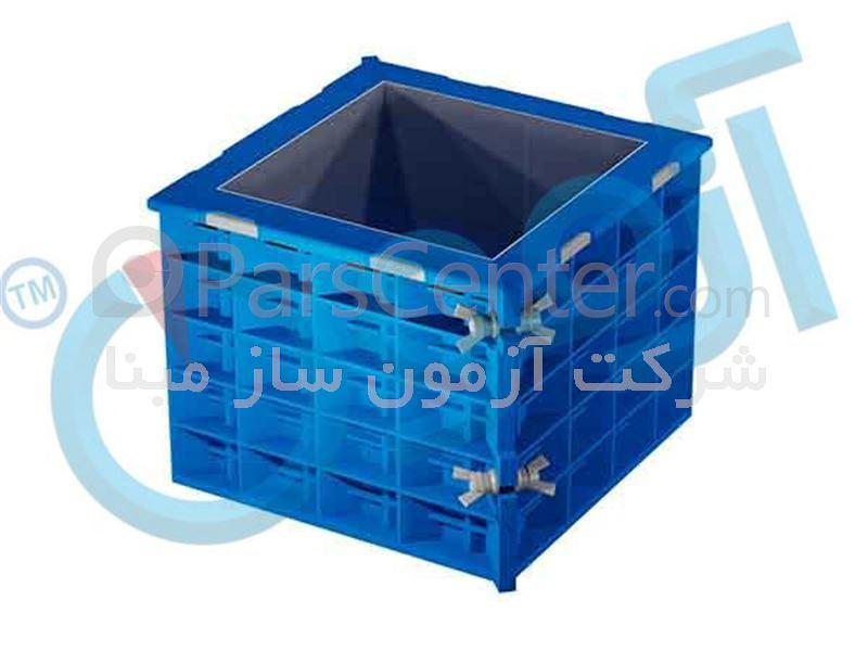 قالب مکعبی نمونه بتن 15*15*15 - محصولات آزمایشگاه مقاومت مصالح در ...... قالب مکعبی نمونه بتن 15*15*15 ...
