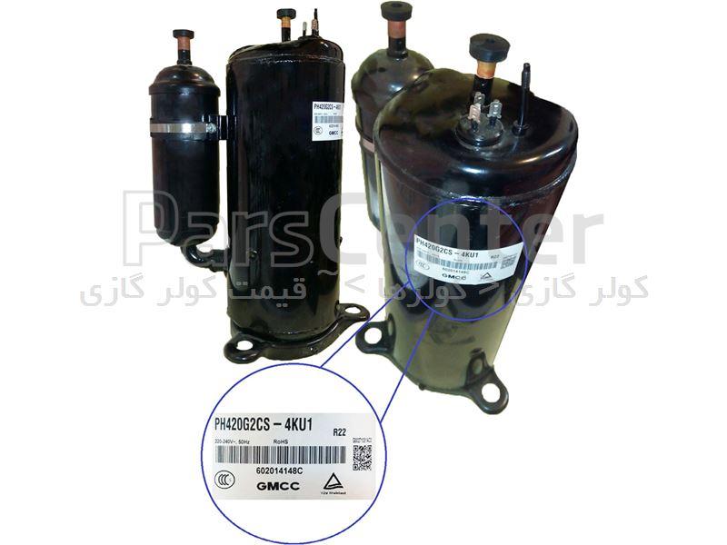 انواع کمپرسور و سیستمها در کولرهای گازی جنرال
