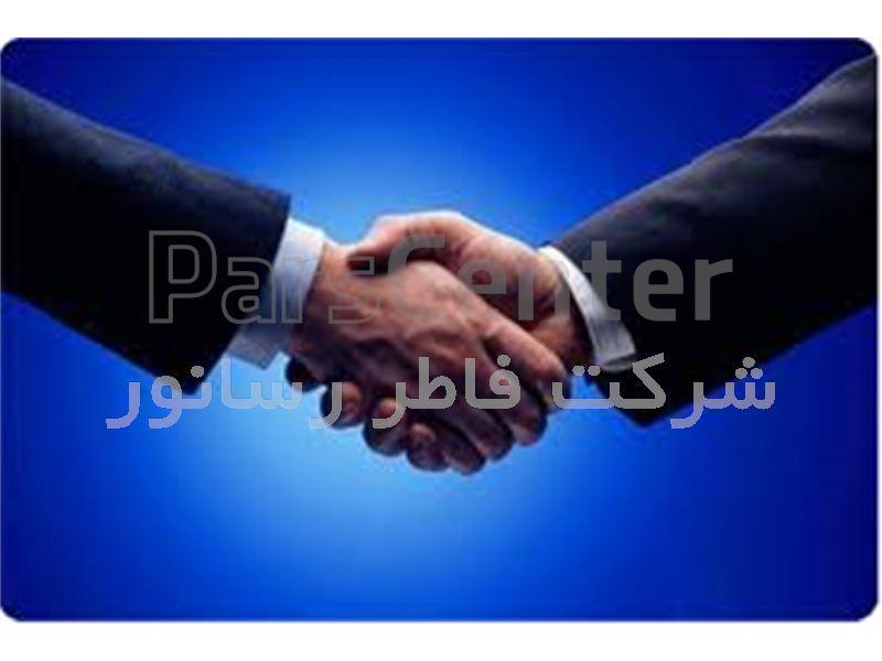 استخدام کارمند اداری در تهران