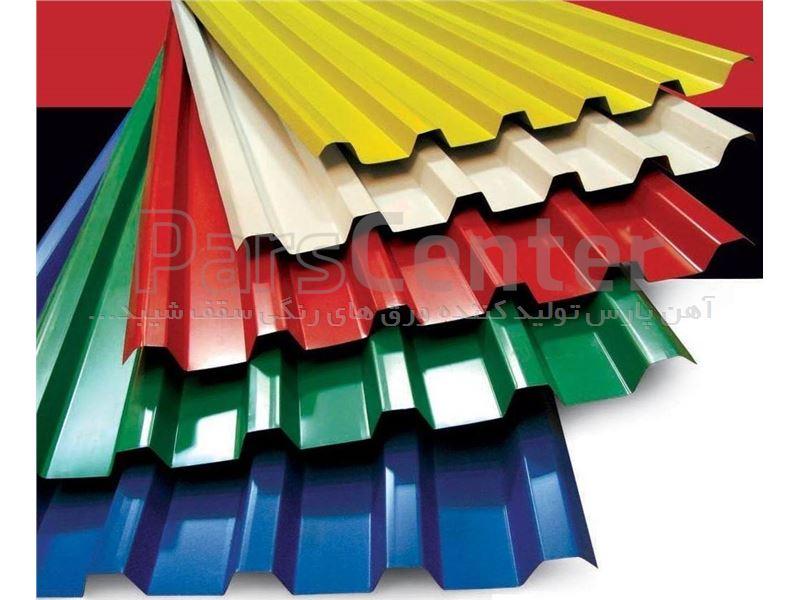 تولید و توزیع کلیه ورق رنگی