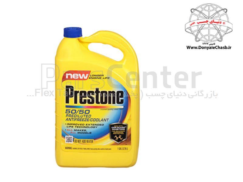 ضدیخ و ضدجوش پریستون Prestone 50/50 prediluted antifreeze/coolant آمریکا