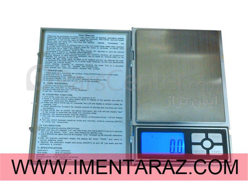 ترازو 2 کیلوگرم دقت 0.1 گرم