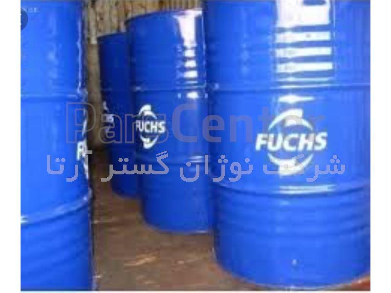 روغن صنعتی سیلندر بخار Fuchs Turbine Oil