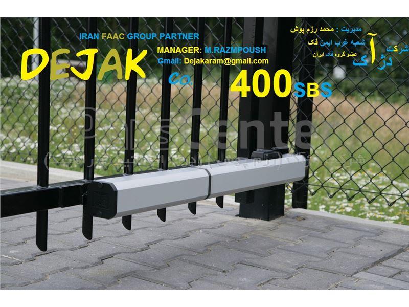 جک پارکینگی فک مدلfaac 400 cbac