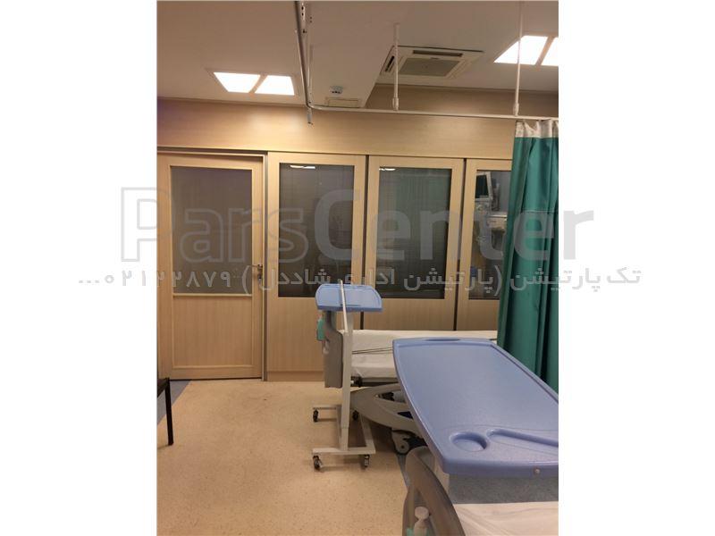 پارتیشن دوجداره بیمارستان لواسان پیمانکار تک پارتیشن