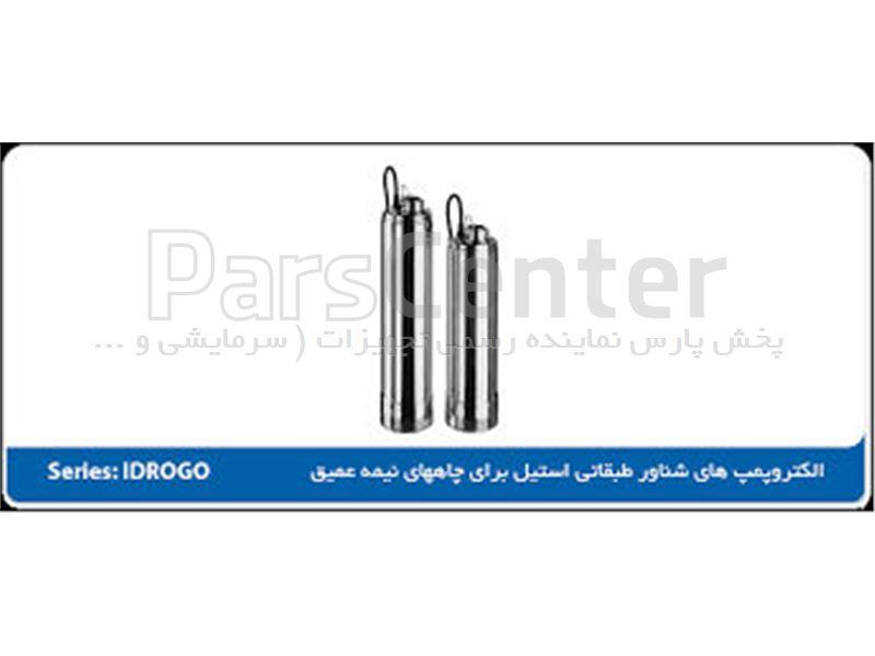 پمپ آب شناور  تمام استیل  (EBARA ) ابارا IDROGO 4_10 M  (پخش پارس)