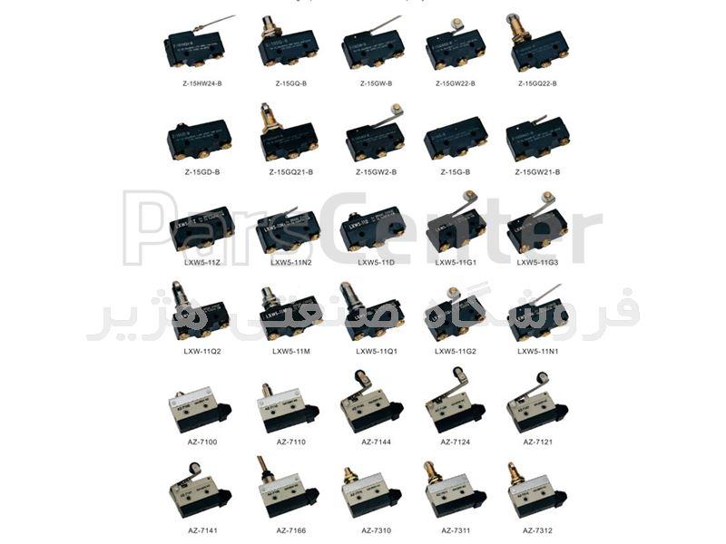 فروش میکروسوییچ micro switch - limit switch