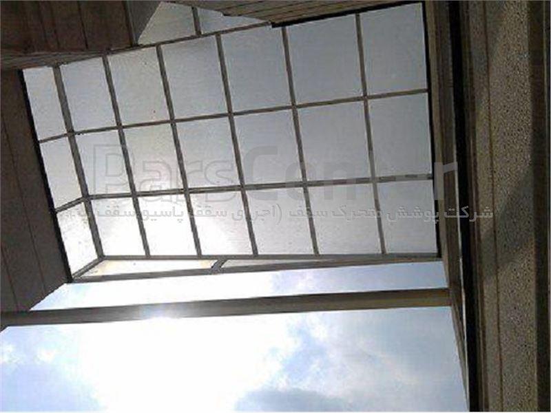 نورگیر سقفی پاسیو شیب یکطرفه میرداماد PMS MD 02
