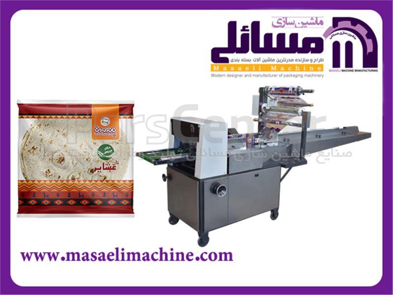 دستگاه بسته بندی نان لواش رستورانی (ماشین سازی مسائلی)