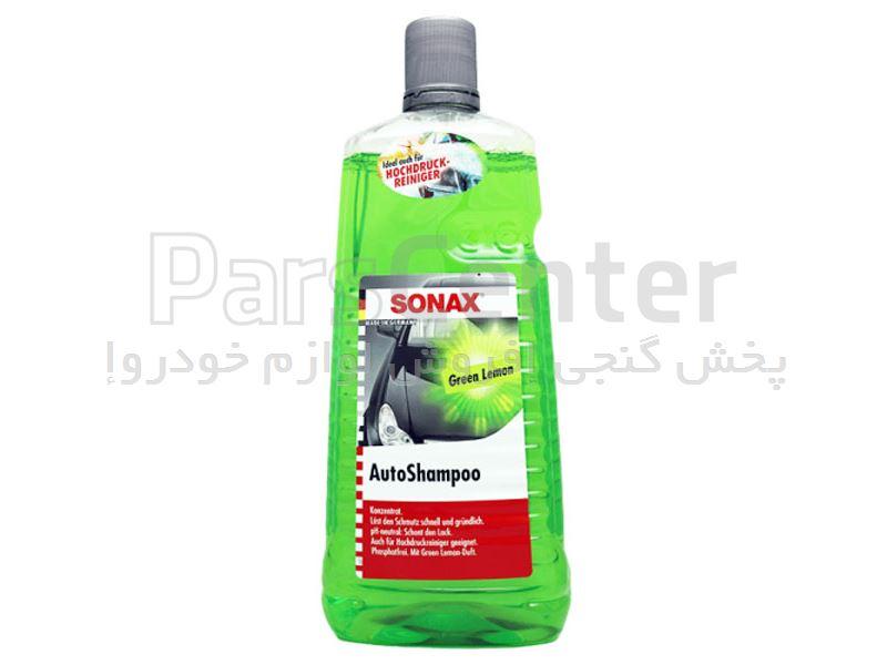 شامپو مخصوص شست و شوی خودرو با رایحه لیمو سبز 2 لیتری سوناکس-Sonax