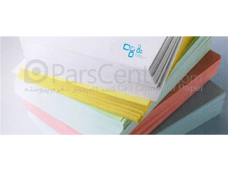کاغذ A4 کاربن لس سفید