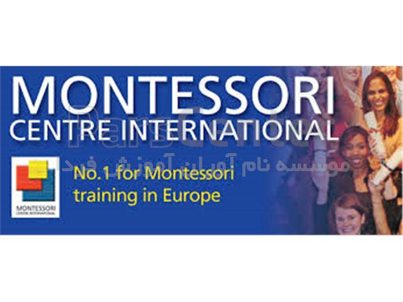 دوره بین المللی آموزش مربی مونته سوری با گواهی نامه موسسه MCI در انگلیس