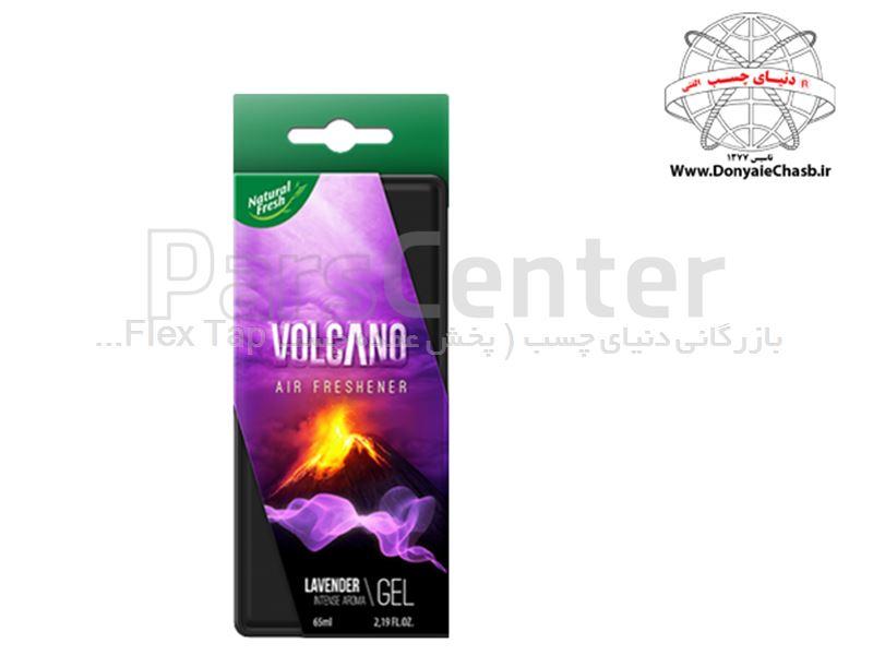 خوشبو کننده ارگانیک قوطی (VOLCANO ORGANIG (LAVENDER لهستان