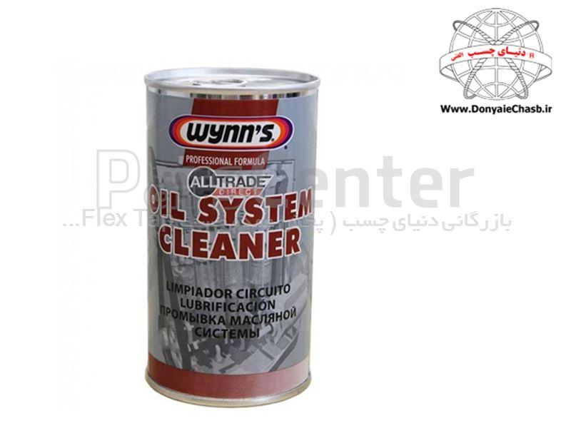 تمیز کننده سیستم روغن (موتور شوی) وینز wynns OIL SYSTEM CLEANER بلژیک