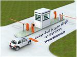 اتوماسیون پارکینگ (پارکینگ هوشمند) در مشهد